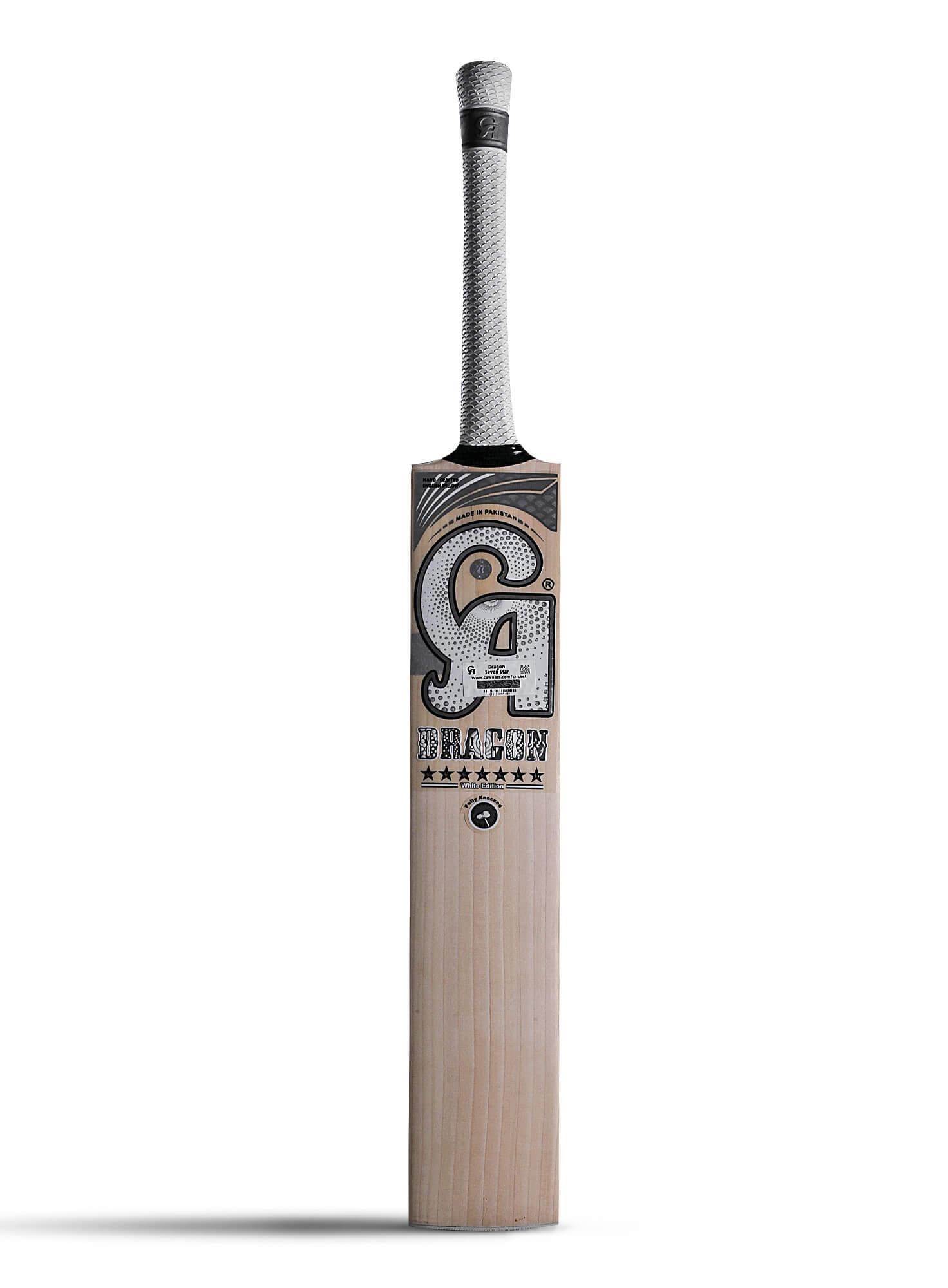 hard ball bat